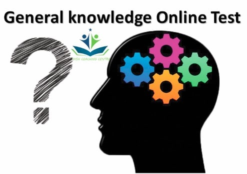 General knowledge 2021-22 Online Test