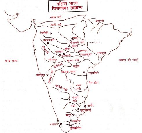 विजयनगर राज्य