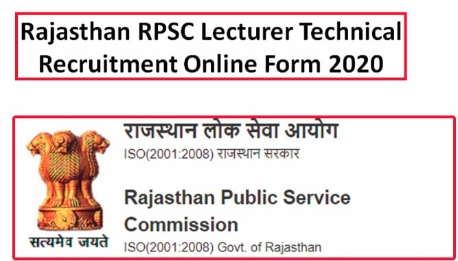 Rajasthan RPSC Lecturer Technical Recruitment Online Form 2020