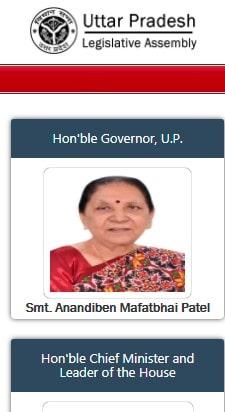 Uttar Pradesh Legislative Assembly UP Sachivalaya Various Post Recruitment Online Form 2021