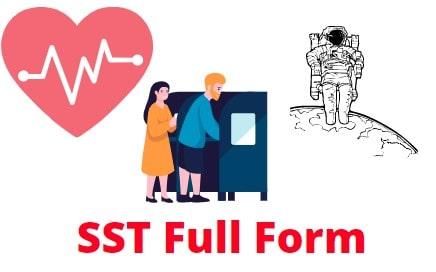 SST Full Form